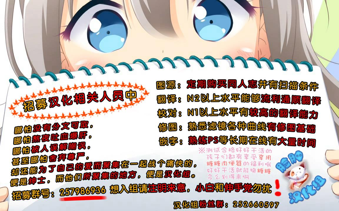 Love Kinoko 23