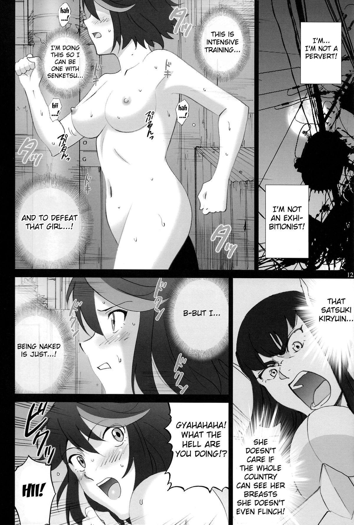 Hamidashi Ryuuko | Overflowing Ryuko 10
