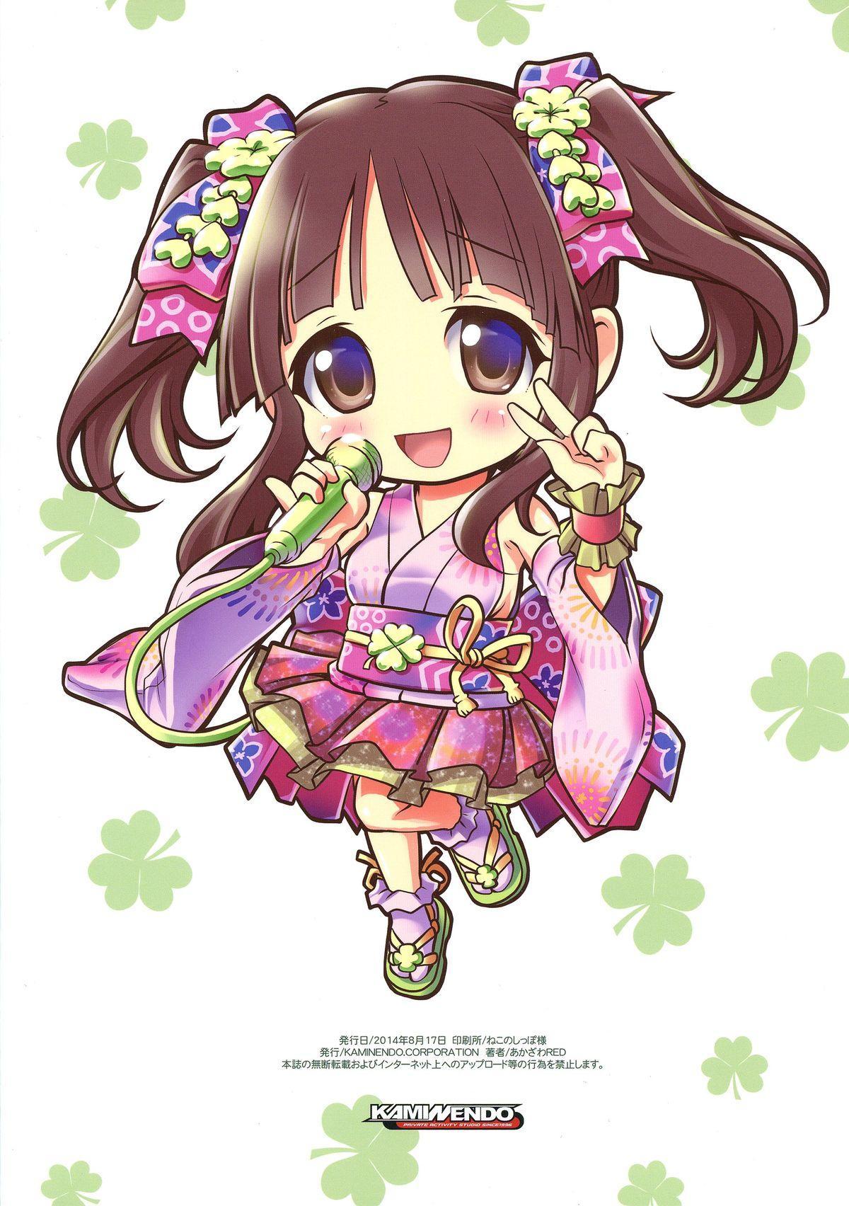 Anal Angel Chieri-chan 1