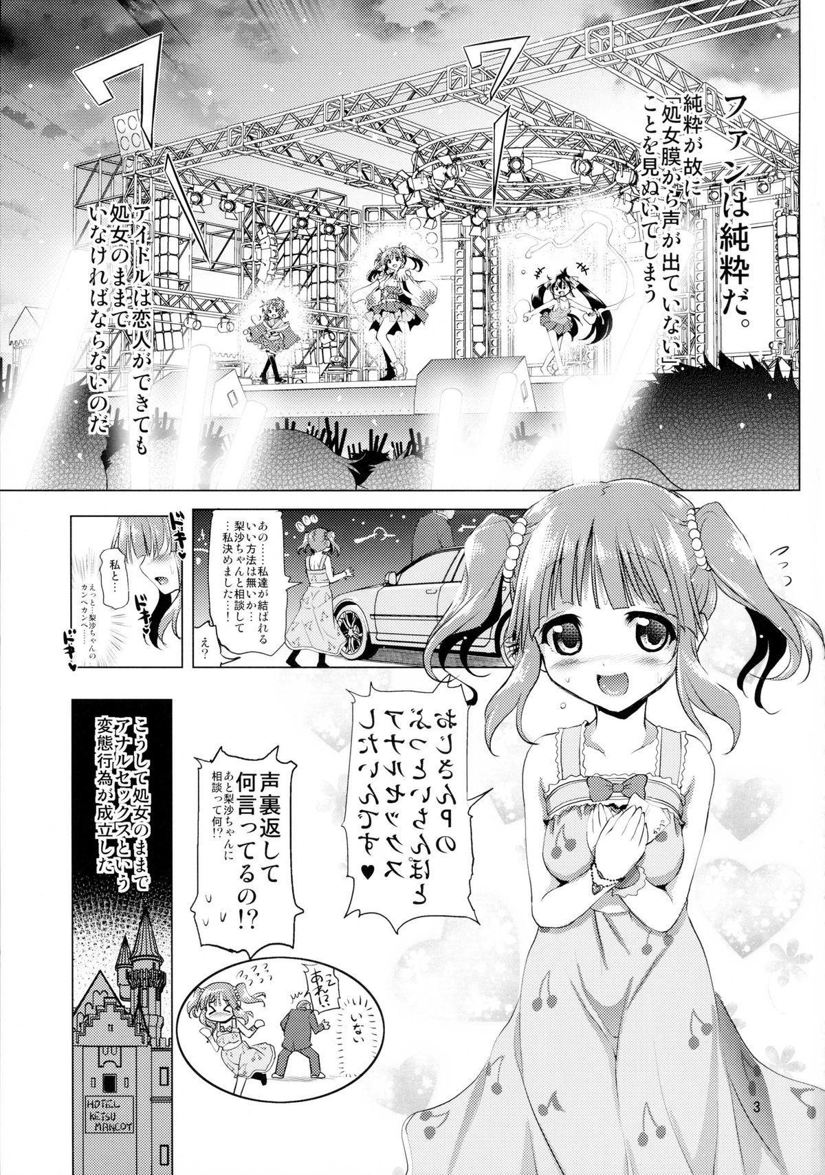 Anal Angel Chieri-chan 2