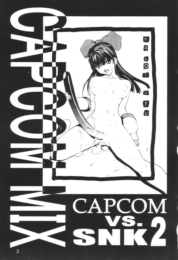 CAPCOM MIX 1