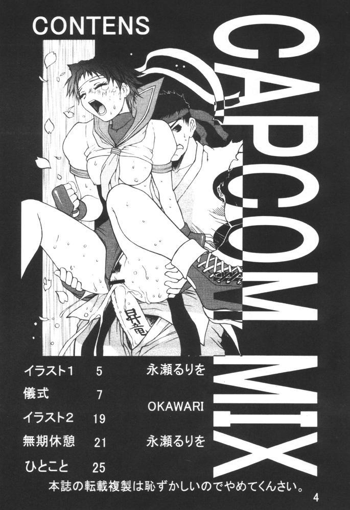 CAPCOM MIX 2