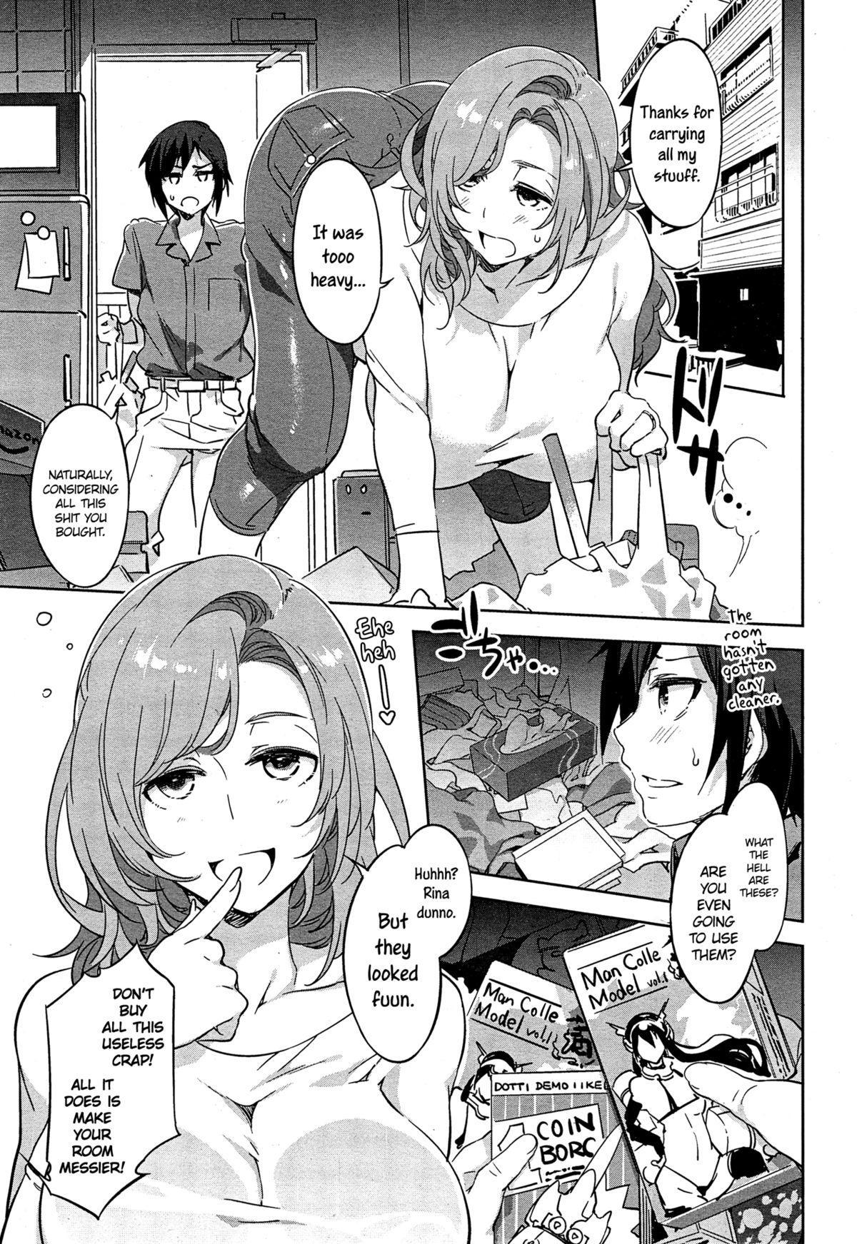 Tonari no Rina-san | My Neighbor Rina 3