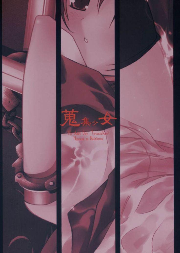 Shuushuu Shoujo 20