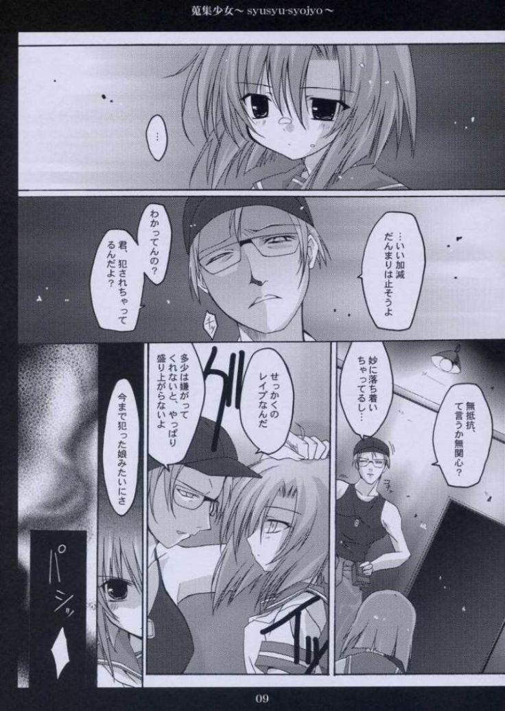 Shuushuu Shoujo 6