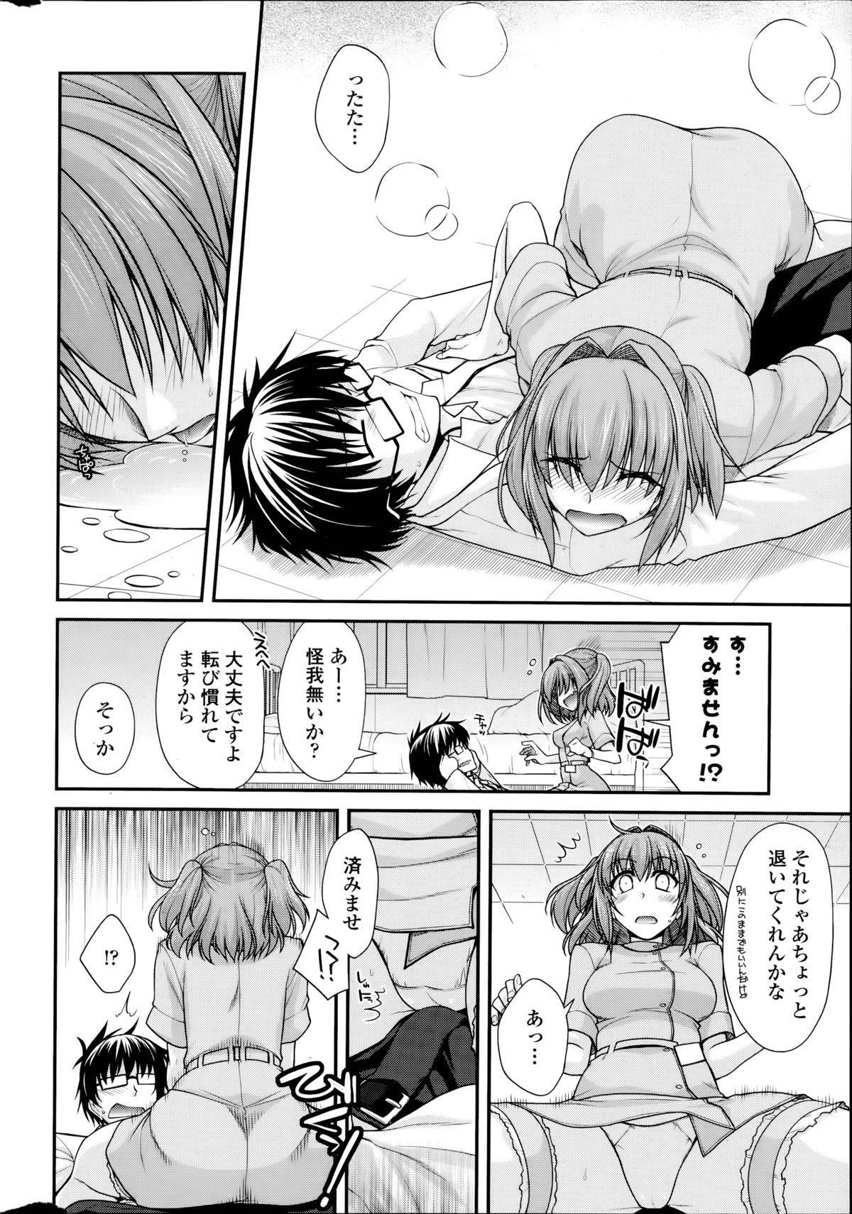 Yumemirukusuri Ch. 1-4 7
