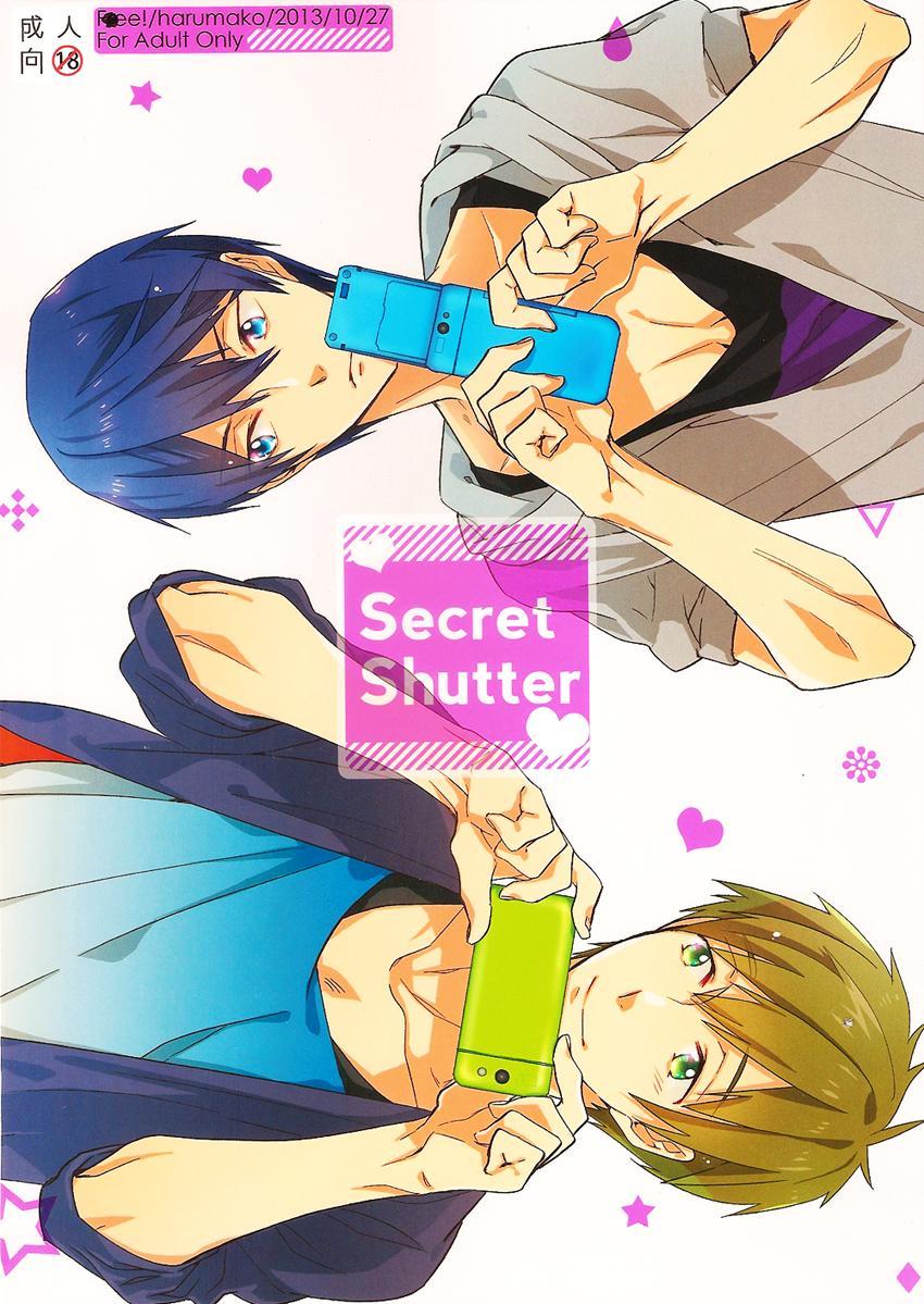 Secret Shutter 0