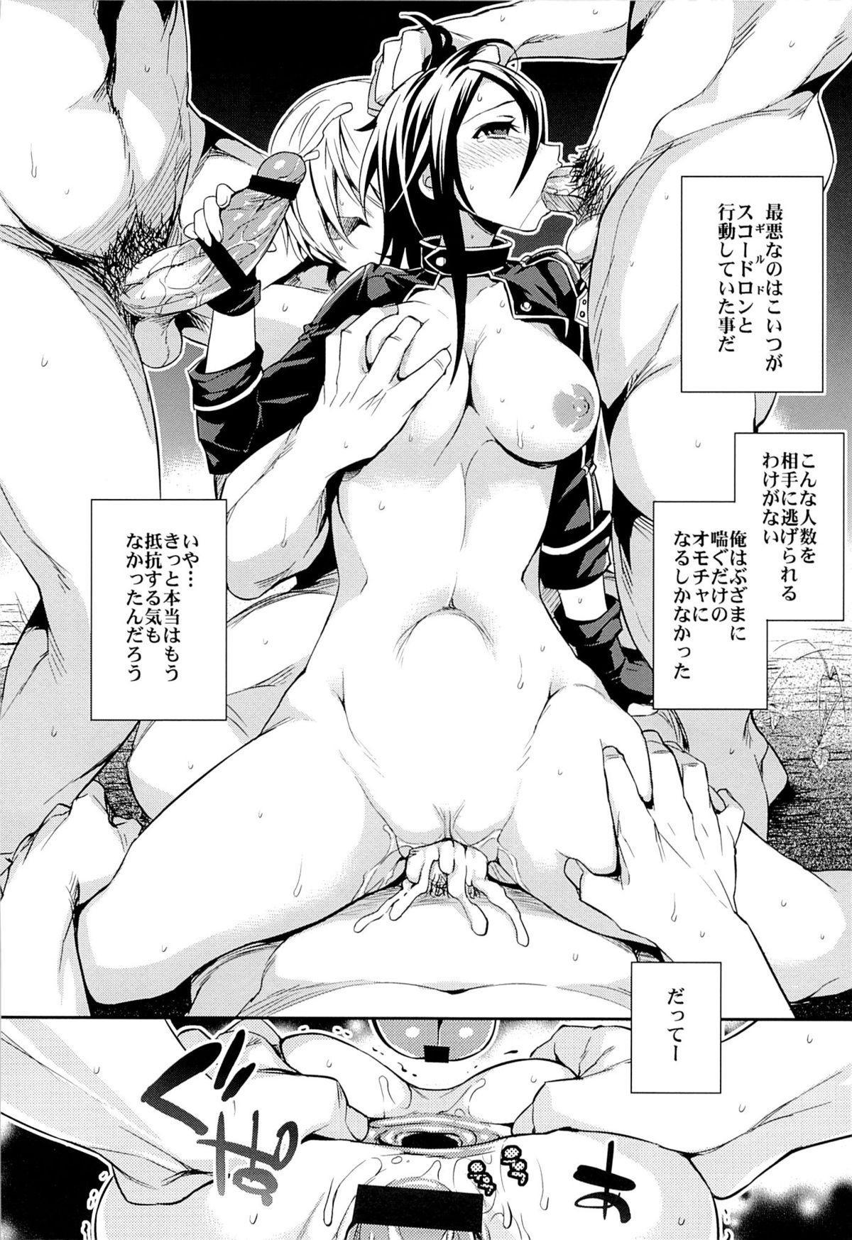 (SC65) [Crazy9 (Ichitaka)] C9-14 TS~Kirito-chan no Avatar wa Random Nyotai (Sword Art Online) 11