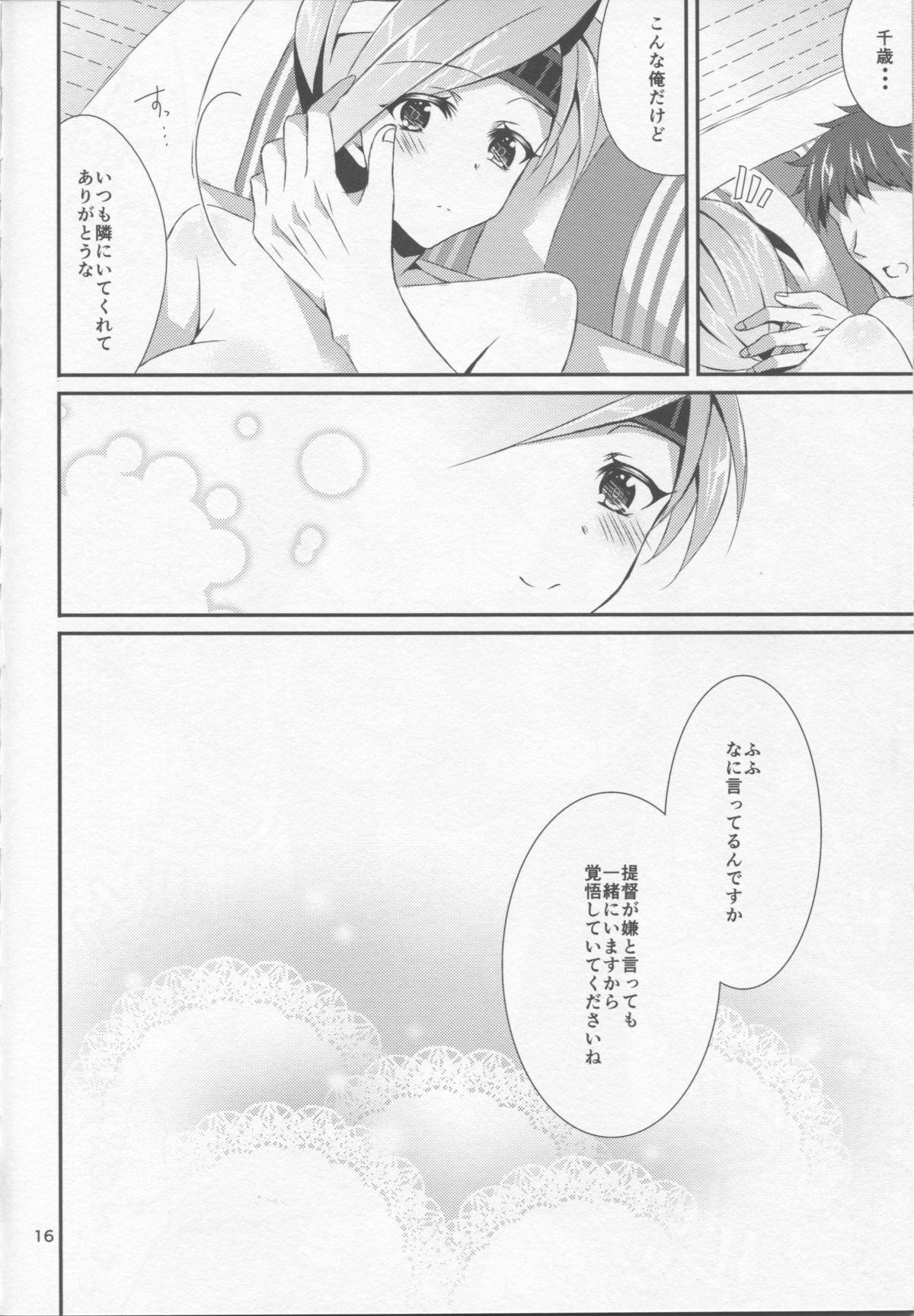 Chitose to Banshaku 15