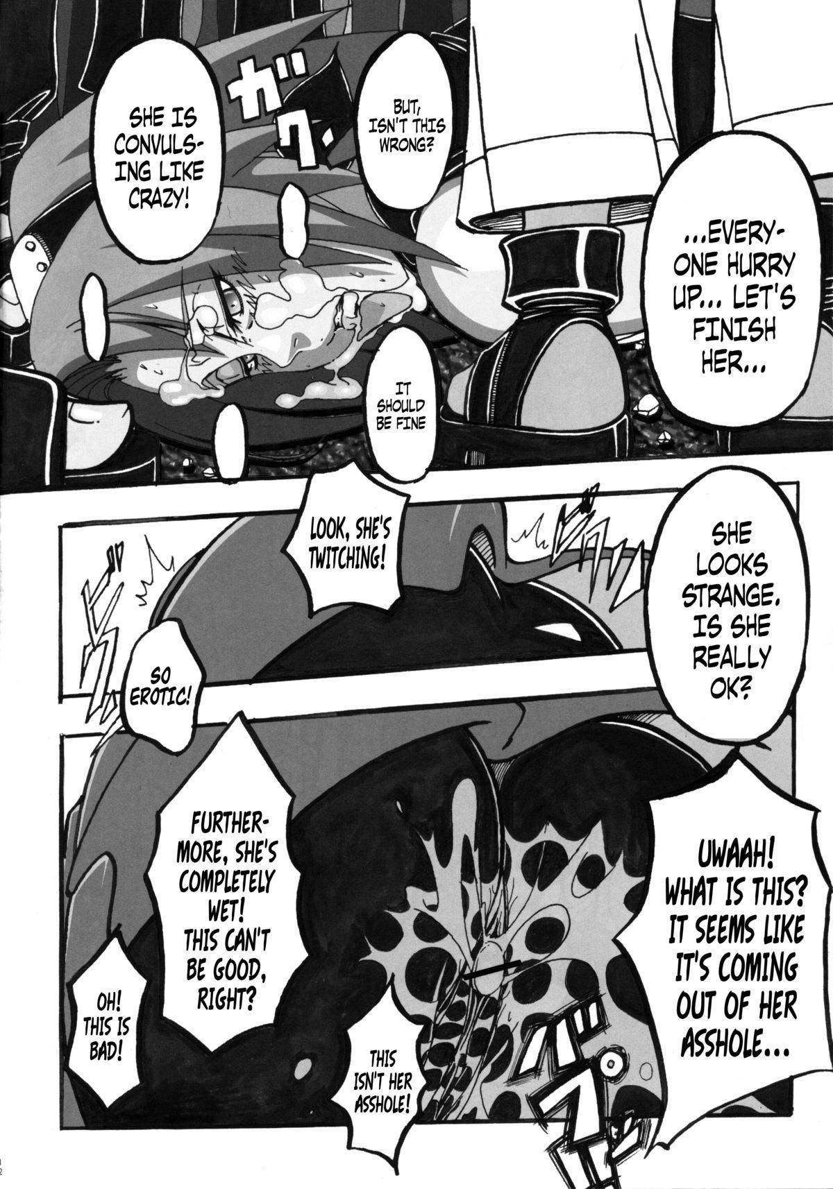 Sakura Ranbu Den! 2 10