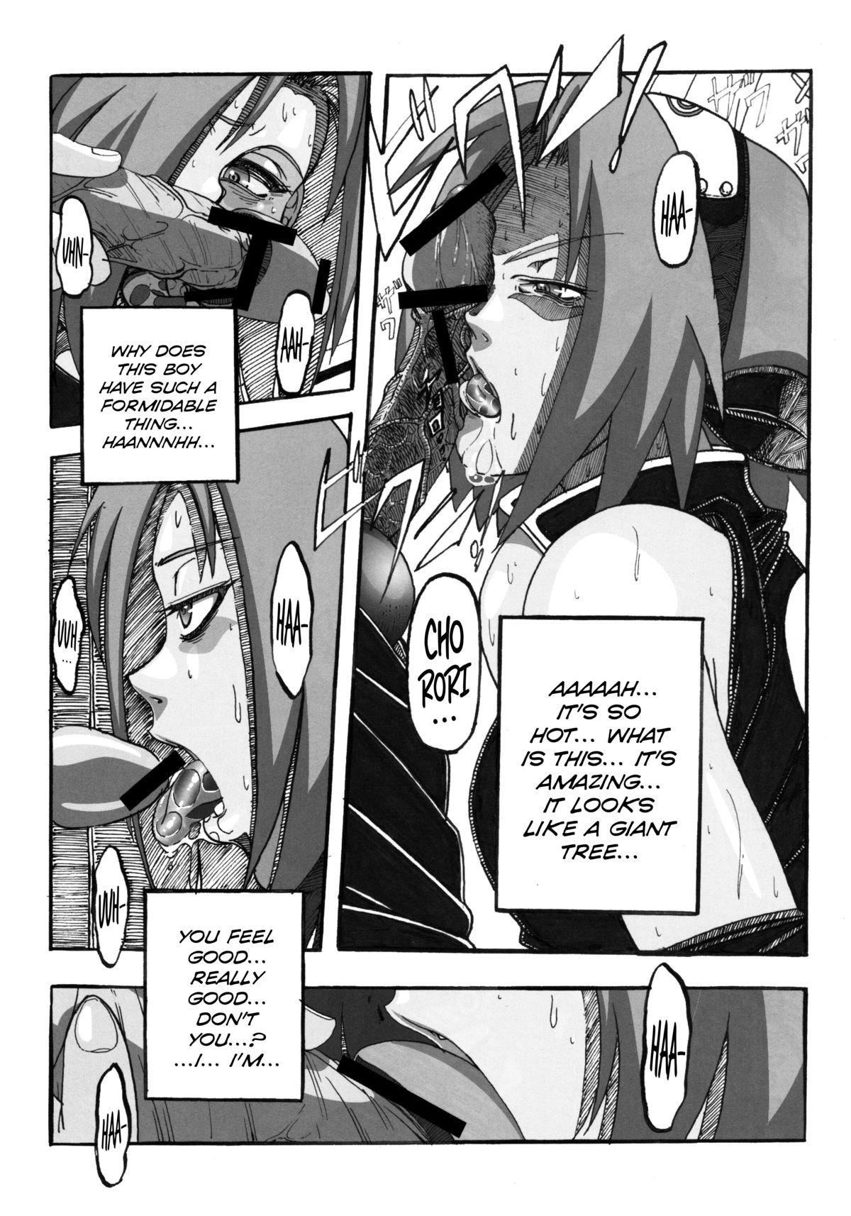 Sakura Ranbu Den! 2 7