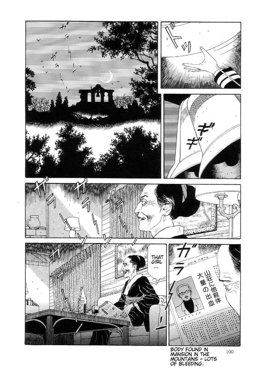 Paraiso - Warau Kyuuketsuki 2   The Laughing Vampire Vol. 2 103