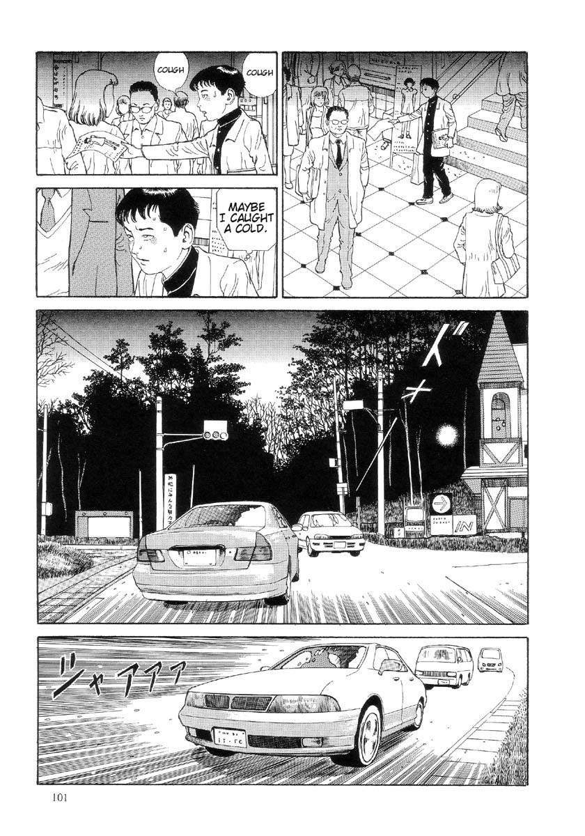 Paraiso - Warau Kyuuketsuki 2   The Laughing Vampire Vol. 2 104