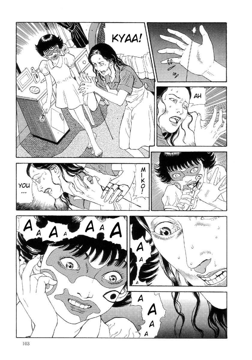 Paraiso - Warau Kyuuketsuki 2   The Laughing Vampire Vol. 2 106