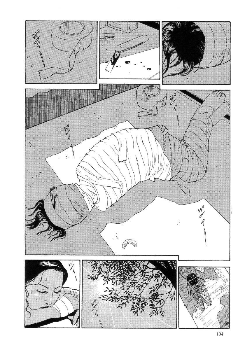 Paraiso - Warau Kyuuketsuki 2   The Laughing Vampire Vol. 2 107