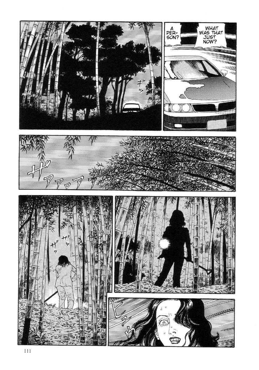 Paraiso - Warau Kyuuketsuki 2   The Laughing Vampire Vol. 2 114