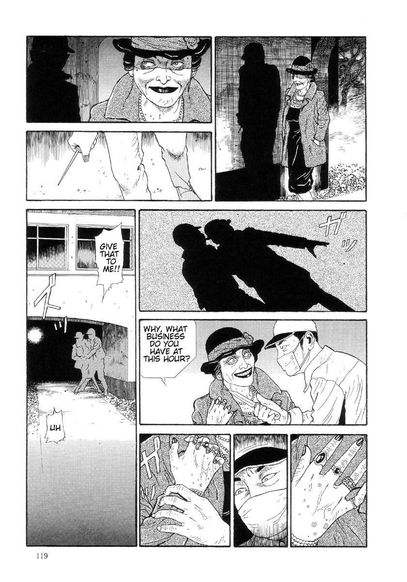 Paraiso - Warau Kyuuketsuki 2   The Laughing Vampire Vol. 2 122