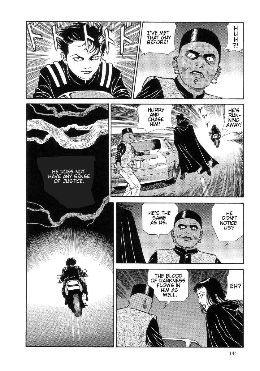 Paraiso - Warau Kyuuketsuki 2   The Laughing Vampire Vol. 2 147
