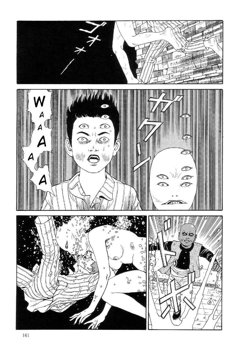 Paraiso - Warau Kyuuketsuki 2   The Laughing Vampire Vol. 2 164