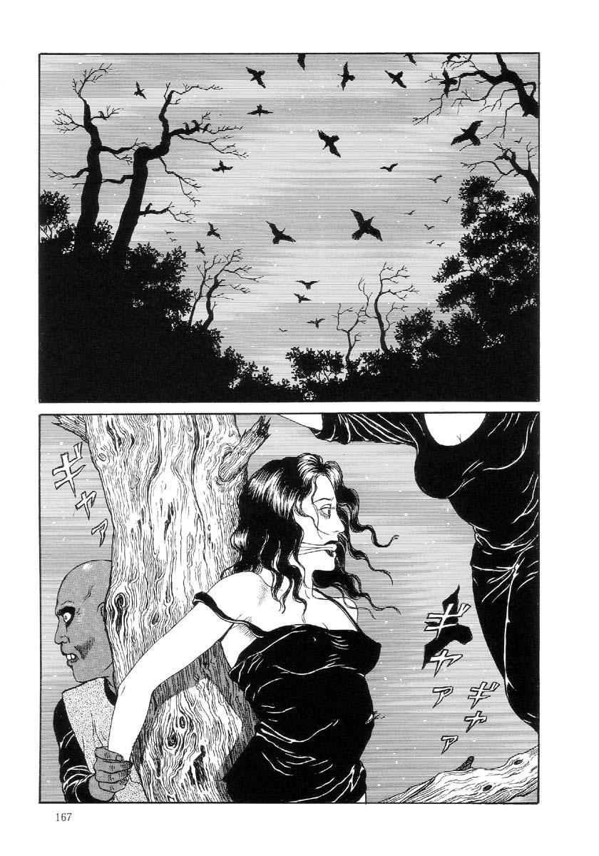 Paraiso - Warau Kyuuketsuki 2   The Laughing Vampire Vol. 2 170