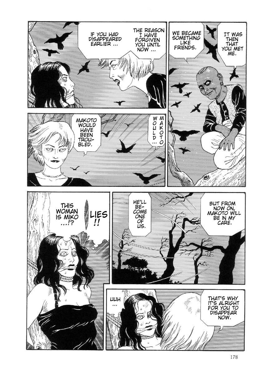 Paraiso - Warau Kyuuketsuki 2   The Laughing Vampire Vol. 2 180