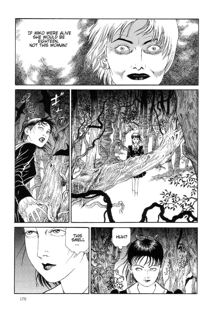 Paraiso - Warau Kyuuketsuki 2   The Laughing Vampire Vol. 2 181