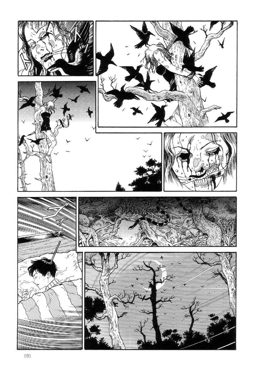 Paraiso - Warau Kyuuketsuki 2   The Laughing Vampire Vol. 2 193