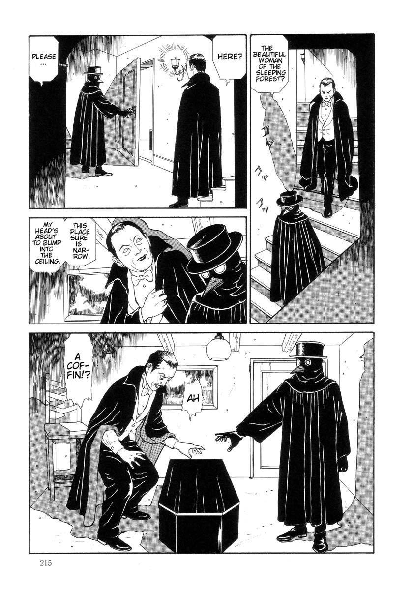 Paraiso - Warau Kyuuketsuki 2   The Laughing Vampire Vol. 2 217