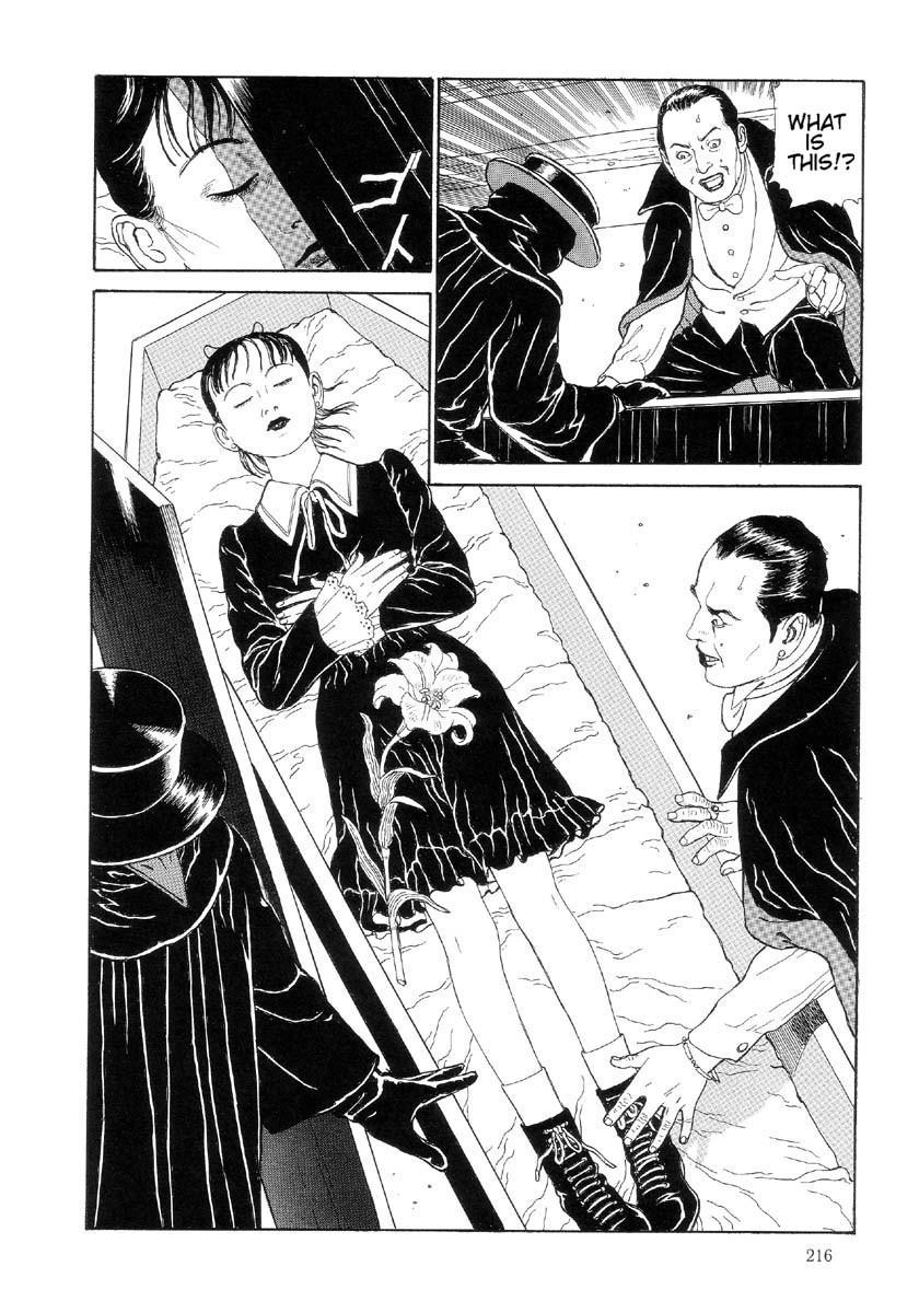 Paraiso - Warau Kyuuketsuki 2   The Laughing Vampire Vol. 2 218