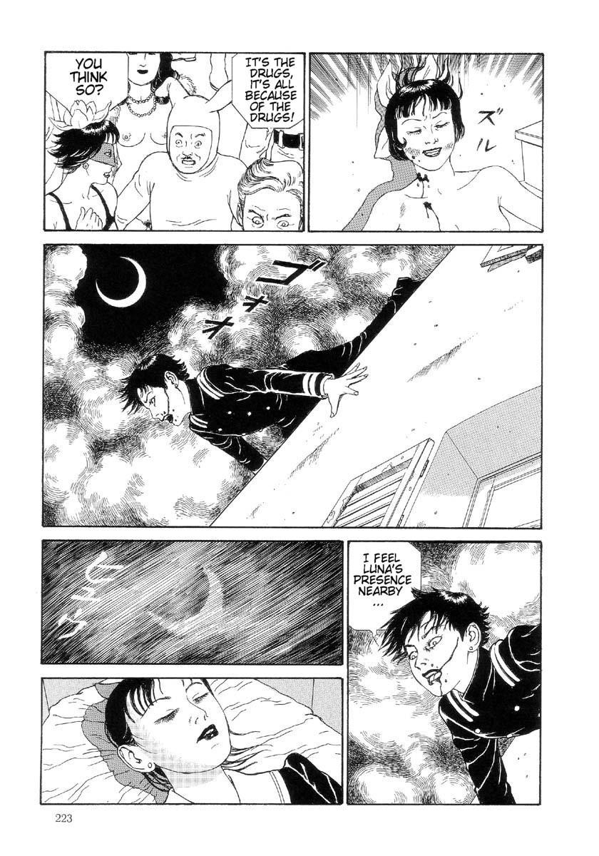 Paraiso - Warau Kyuuketsuki 2   The Laughing Vampire Vol. 2 225