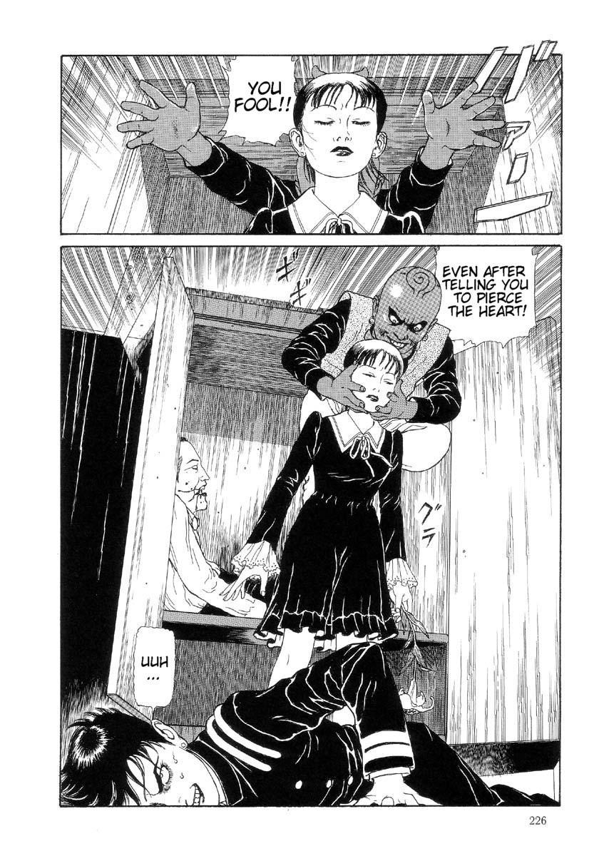 Paraiso - Warau Kyuuketsuki 2   The Laughing Vampire Vol. 2 228