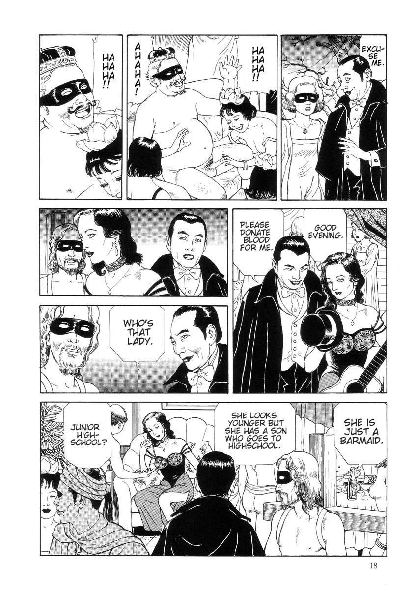 Paraiso - Warau Kyuuketsuki 2   The Laughing Vampire Vol. 2 22