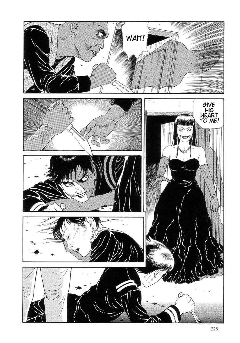 Paraiso - Warau Kyuuketsuki 2   The Laughing Vampire Vol. 2 230