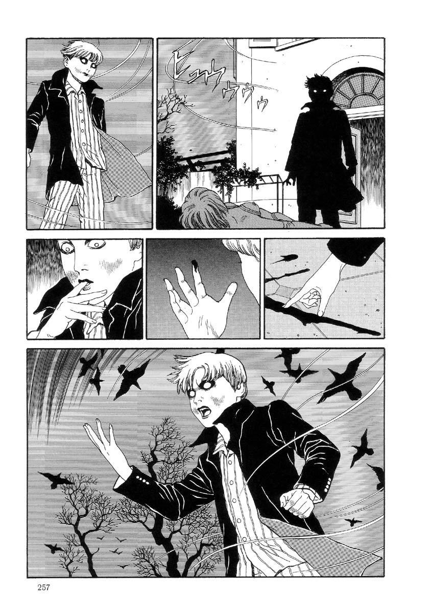 Paraiso - Warau Kyuuketsuki 2   The Laughing Vampire Vol. 2 257