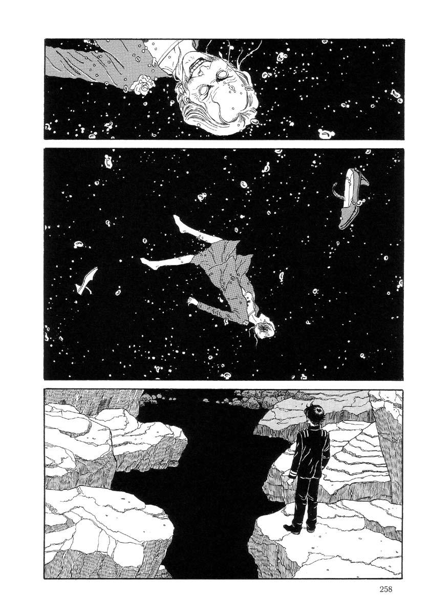 Paraiso - Warau Kyuuketsuki 2   The Laughing Vampire Vol. 2 258