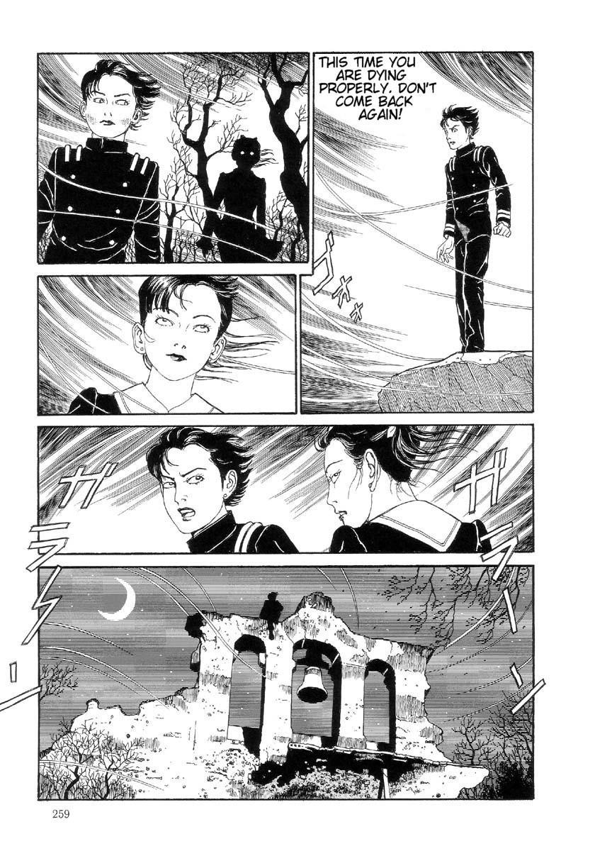 Paraiso - Warau Kyuuketsuki 2   The Laughing Vampire Vol. 2 259