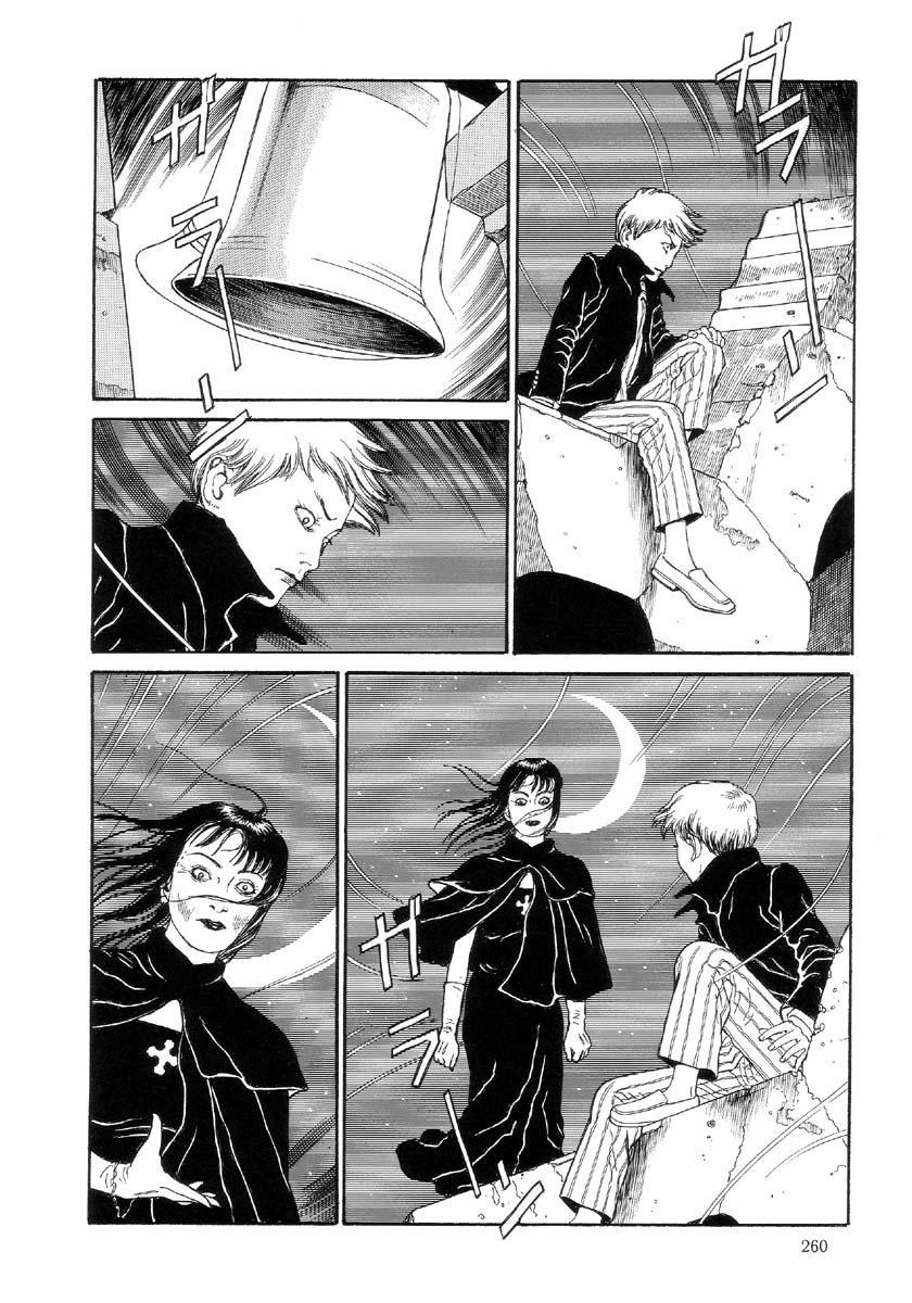 Paraiso - Warau Kyuuketsuki 2   The Laughing Vampire Vol. 2 260