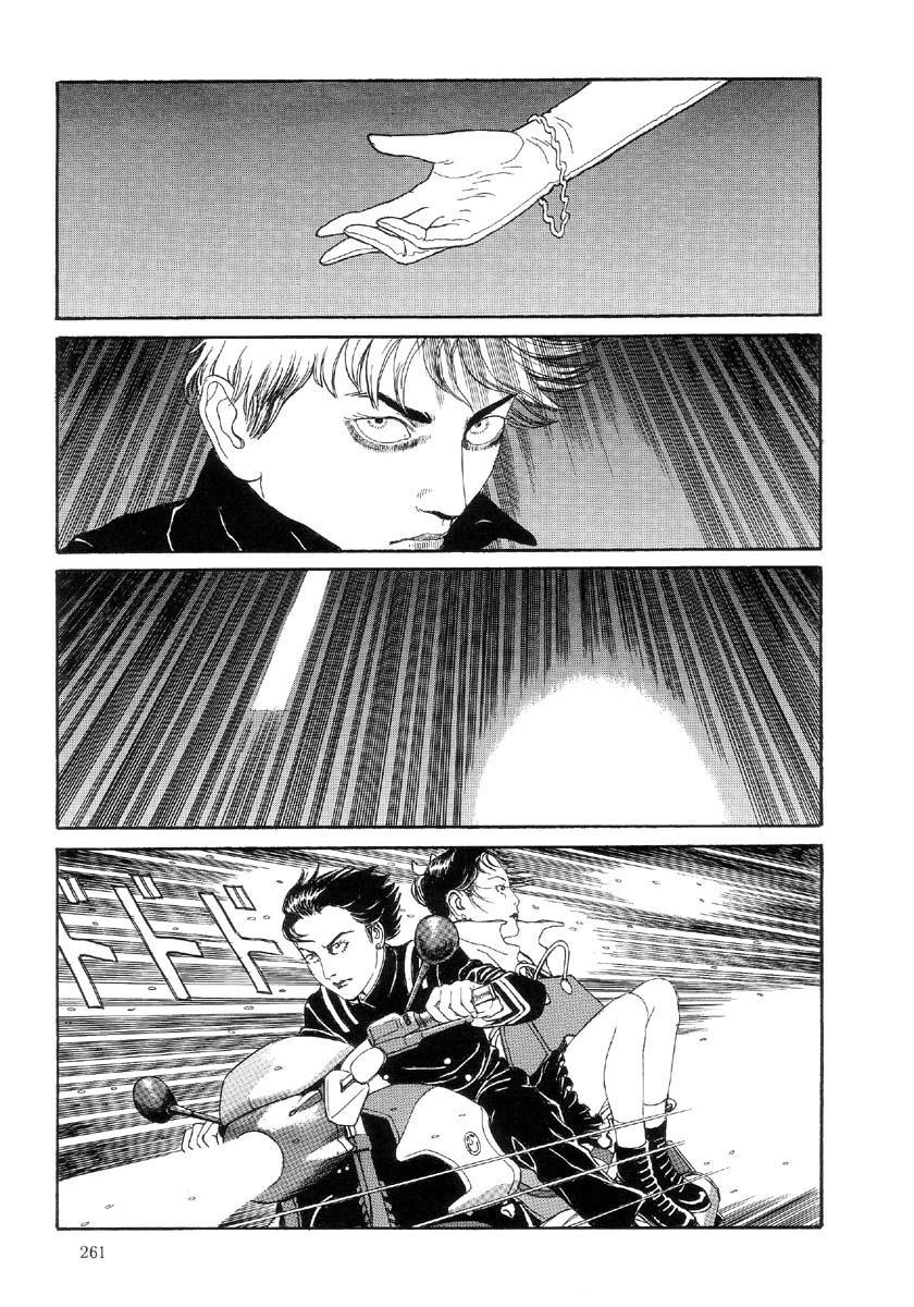 Paraiso - Warau Kyuuketsuki 2   The Laughing Vampire Vol. 2 261