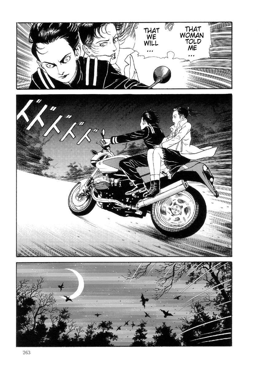 Paraiso - Warau Kyuuketsuki 2   The Laughing Vampire Vol. 2 263