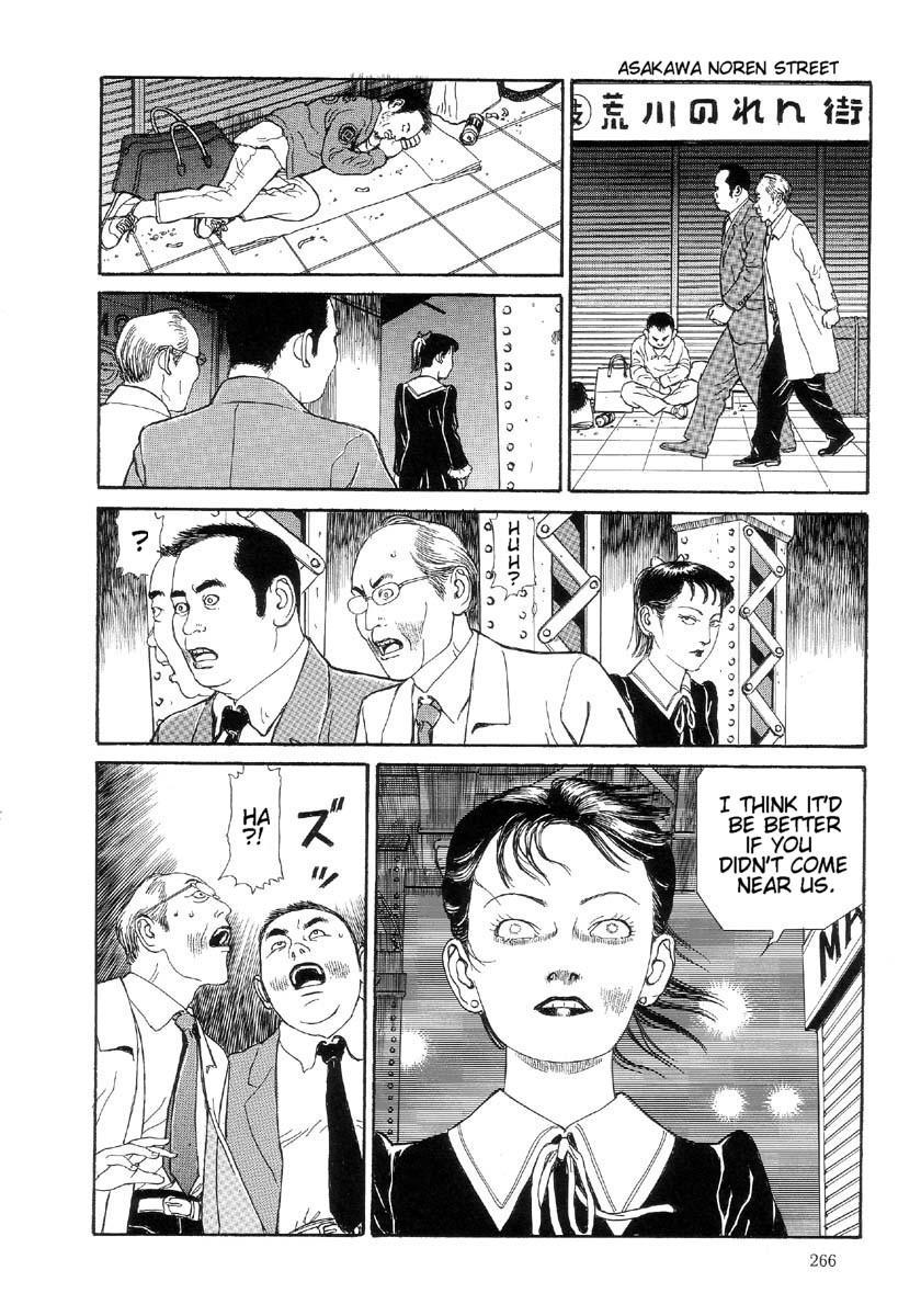 Paraiso - Warau Kyuuketsuki 2   The Laughing Vampire Vol. 2 266