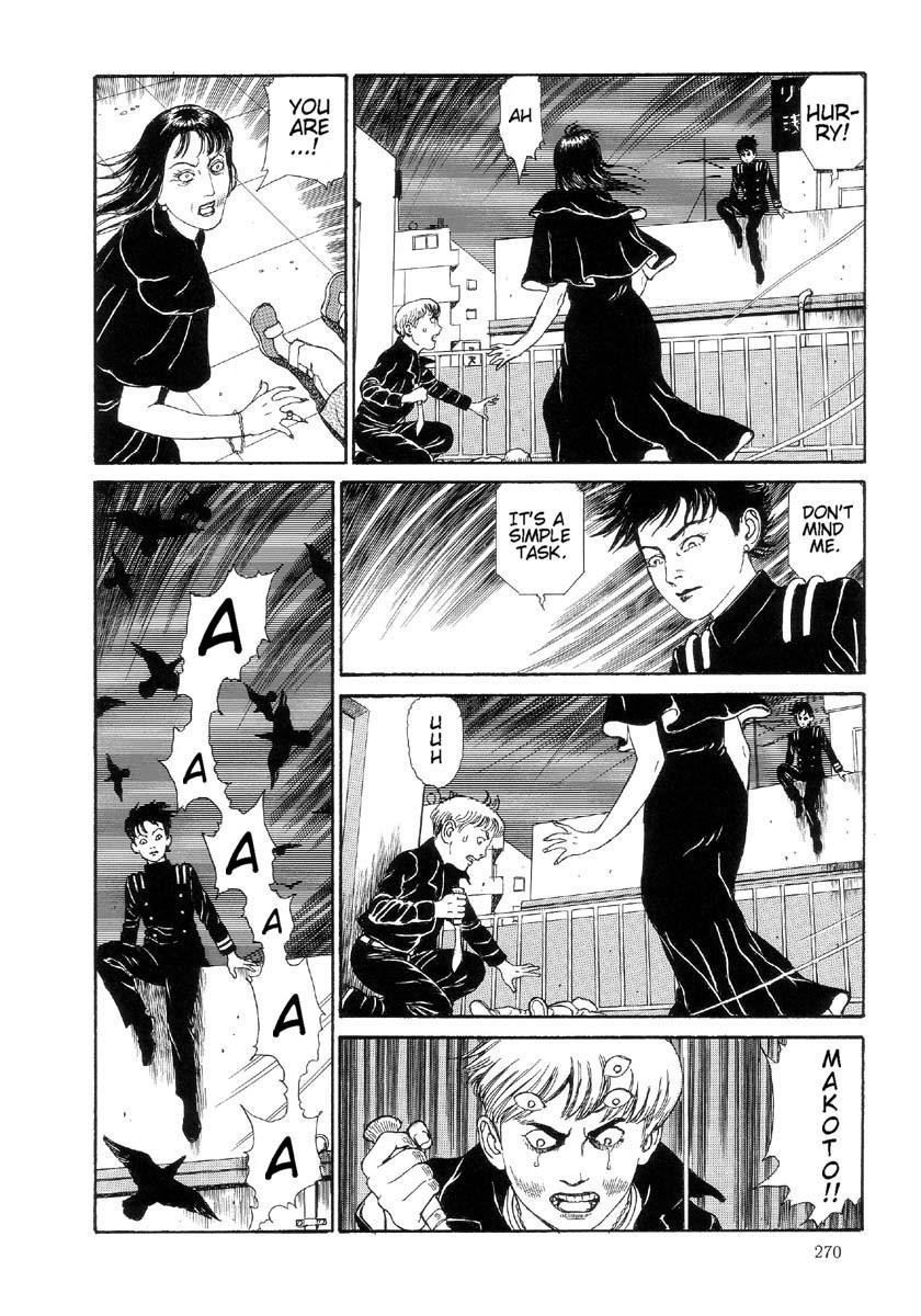 Paraiso - Warau Kyuuketsuki 2   The Laughing Vampire Vol. 2 270