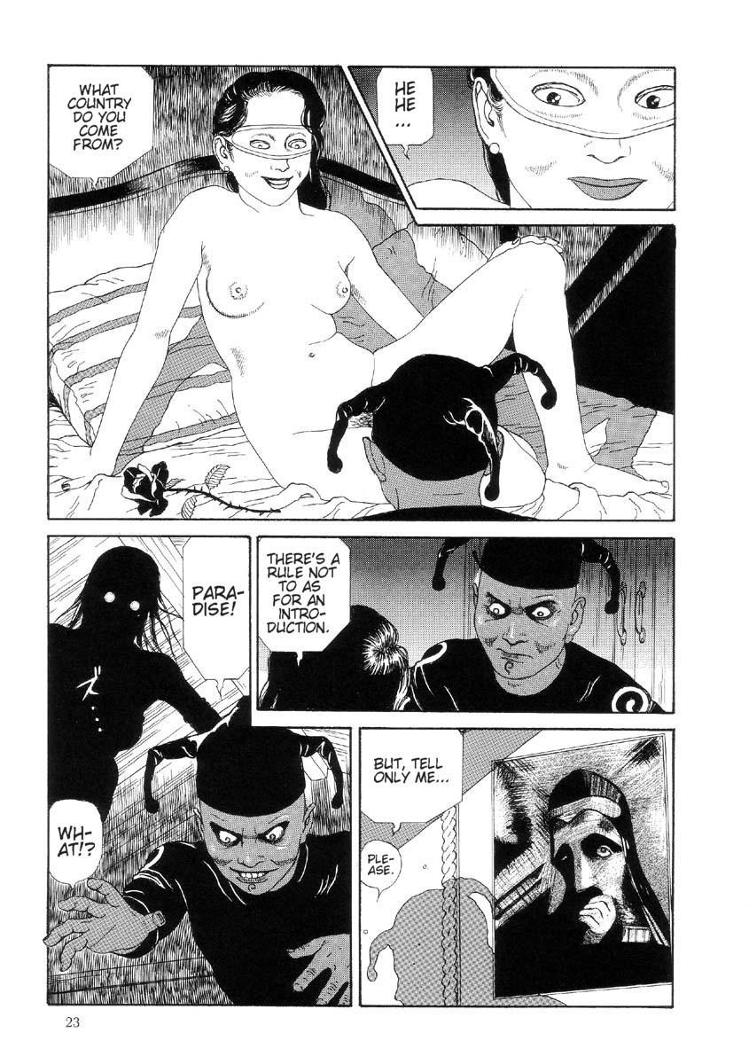 Paraiso - Warau Kyuuketsuki 2   The Laughing Vampire Vol. 2 27
