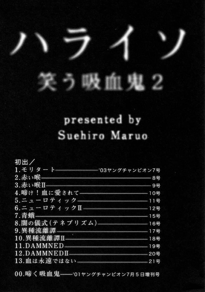 Paraiso - Warau Kyuuketsuki 2   The Laughing Vampire Vol. 2 281