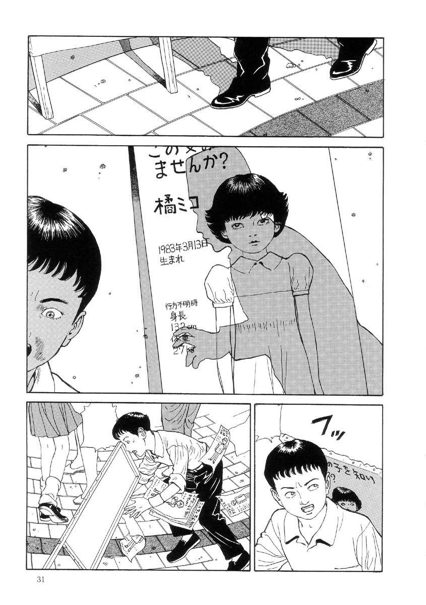 Paraiso - Warau Kyuuketsuki 2   The Laughing Vampire Vol. 2 35