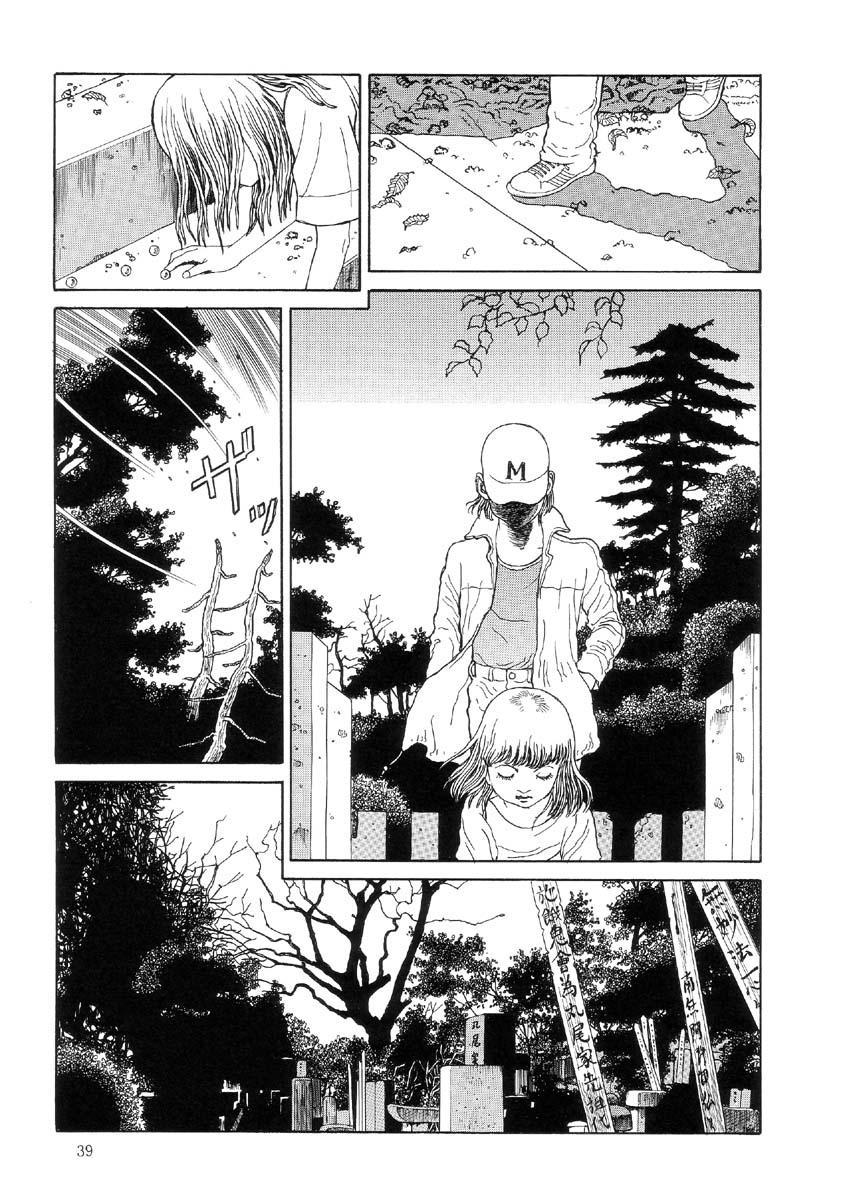 Paraiso - Warau Kyuuketsuki 2   The Laughing Vampire Vol. 2 43