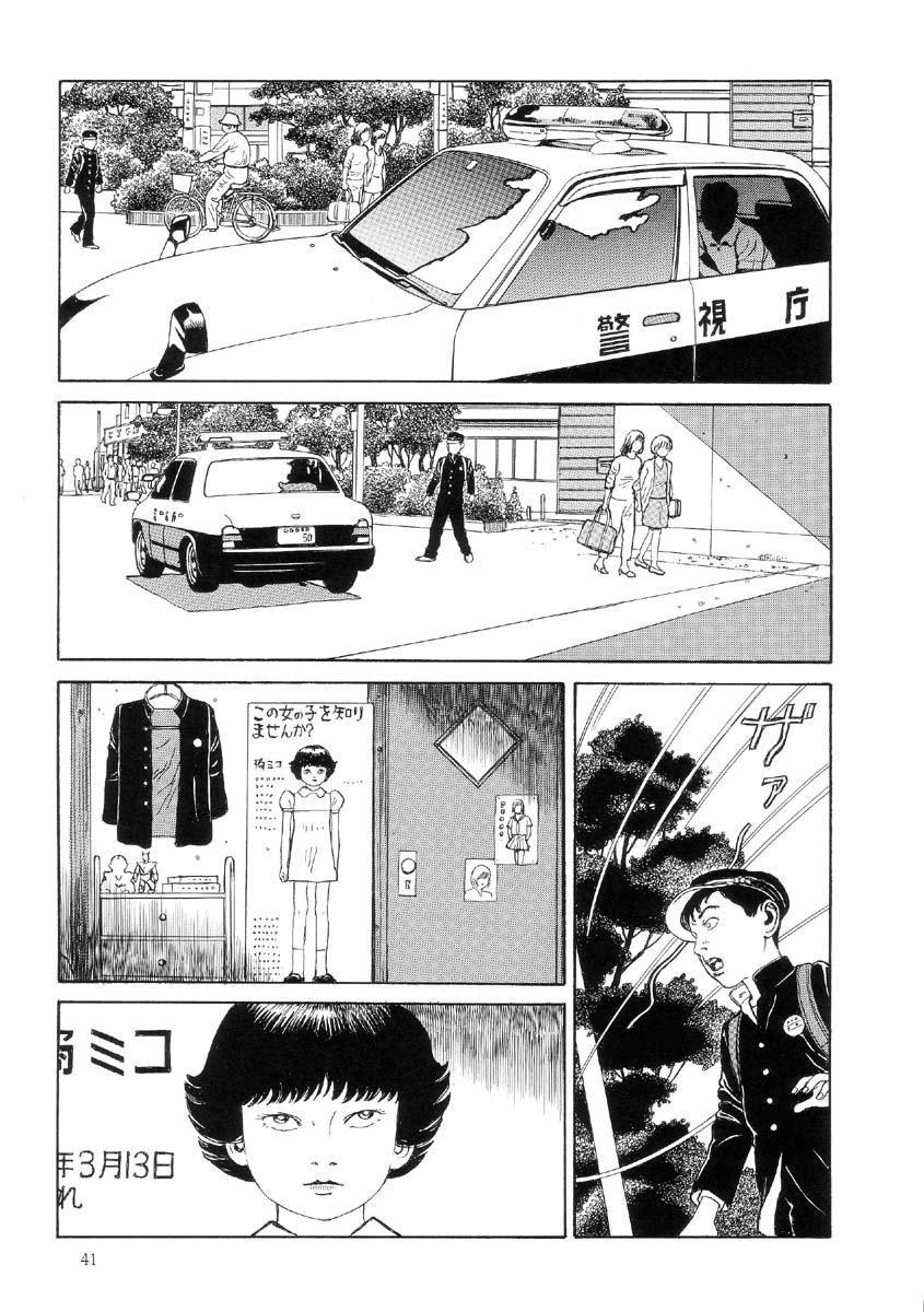 Paraiso - Warau Kyuuketsuki 2   The Laughing Vampire Vol. 2 45