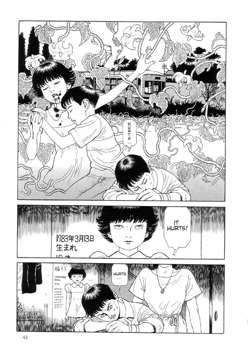 Paraiso - Warau Kyuuketsuki 2   The Laughing Vampire Vol. 2 47