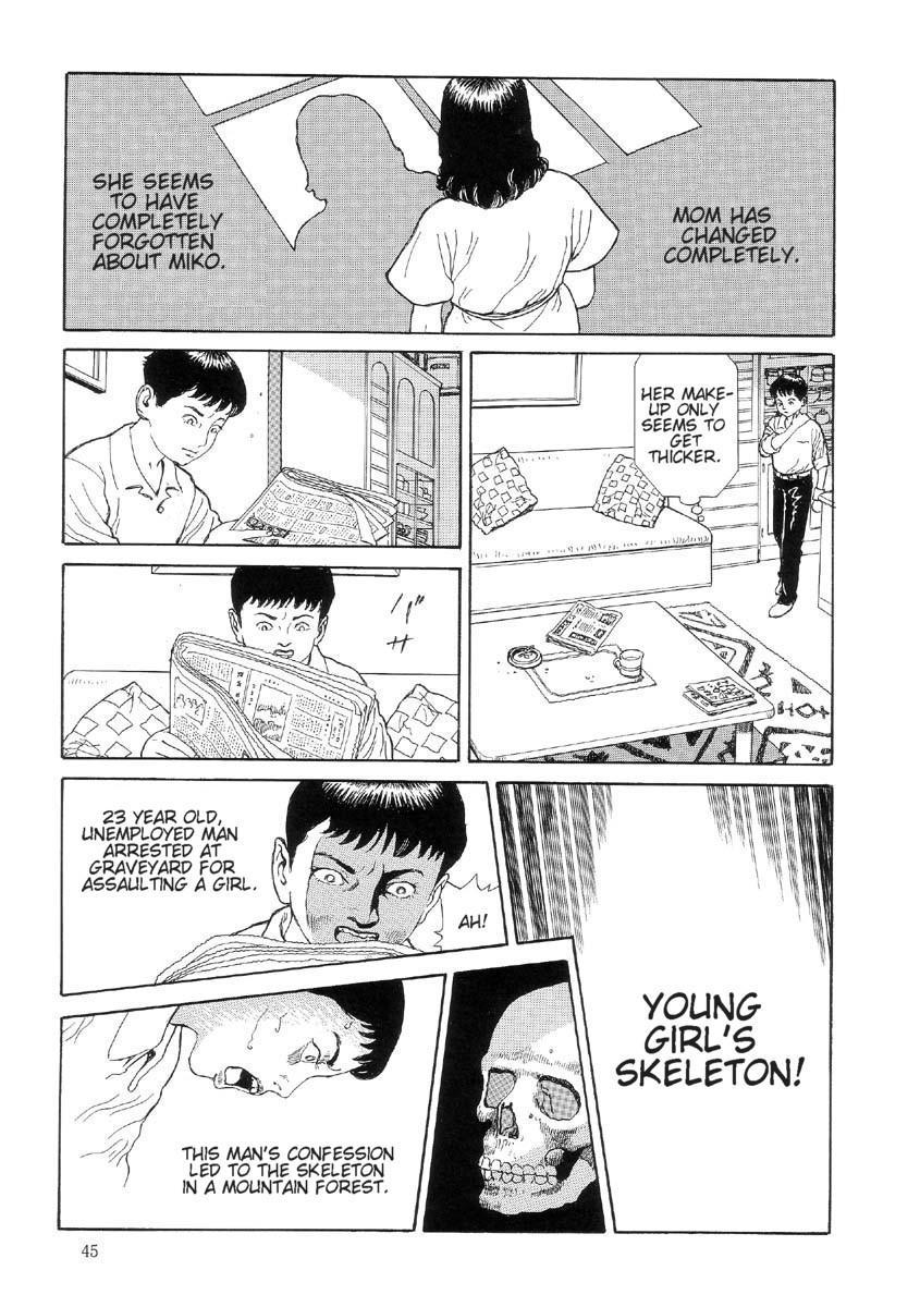 Paraiso - Warau Kyuuketsuki 2   The Laughing Vampire Vol. 2 49