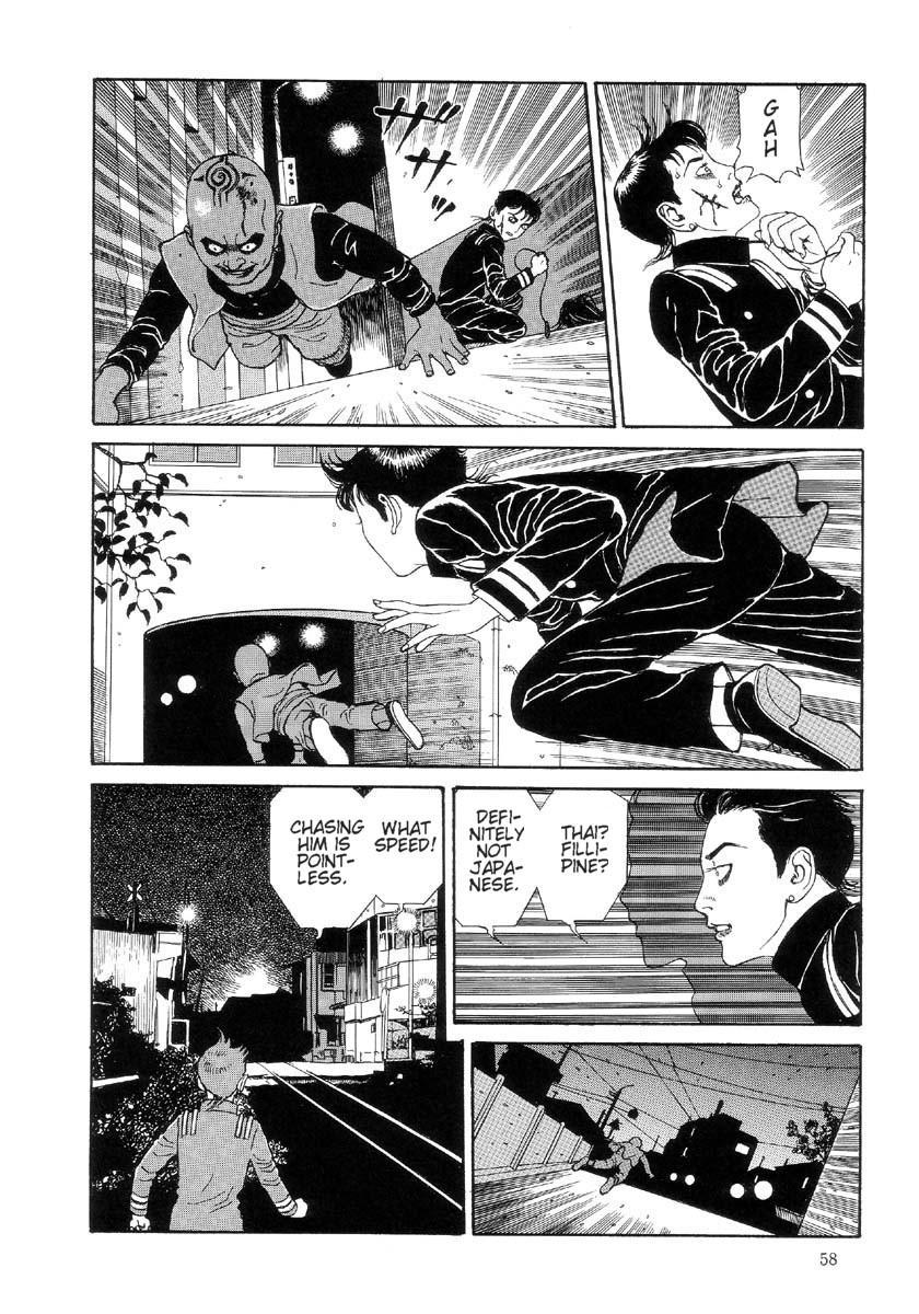Paraiso - Warau Kyuuketsuki 2   The Laughing Vampire Vol. 2 62