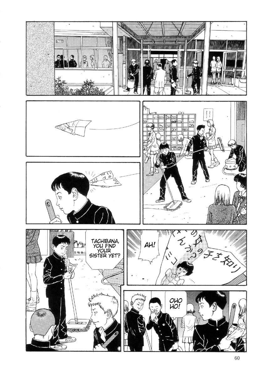 Paraiso - Warau Kyuuketsuki 2   The Laughing Vampire Vol. 2 64